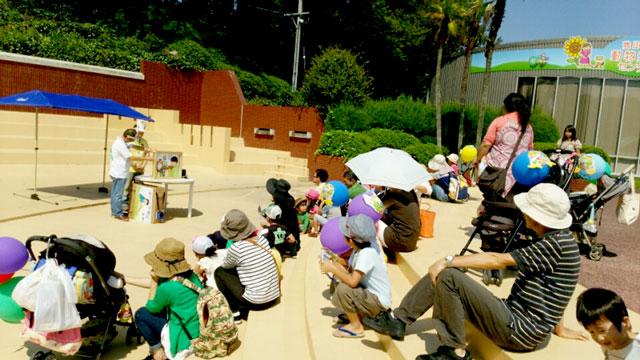 愛知県動物愛護フェスティバル