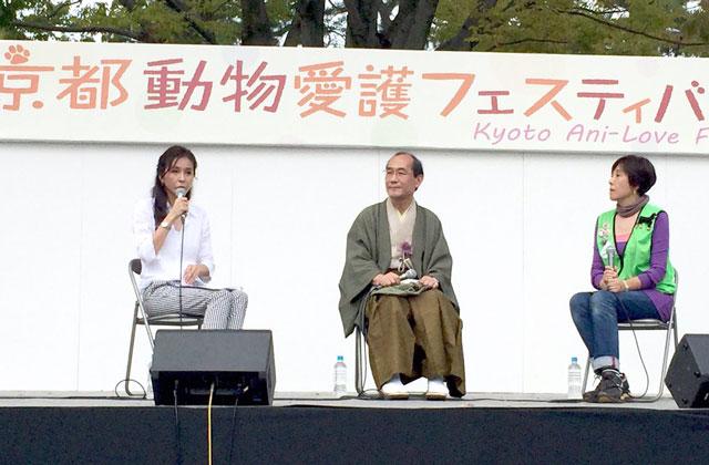 京都動物愛護フェスティバル 杉本彩