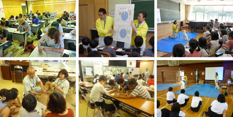 広島県 動物愛護教室